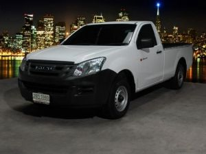 ISUZU ALL NEW D-MAX SPARK 2.5