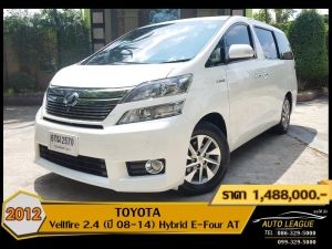 2012 TOYOTA Vellfire 2.4 (ปี 08-14) Hybrid E-Four A/T รูปที่ 0