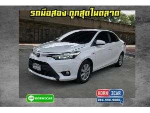 Toyota Vios 1.5 E Ivory AT ปี2017