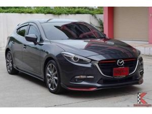 Mazda 3 2.0 (ปี 2017) S Sports Hatchback AT