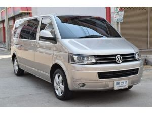 Volkswagen Caravelle 2.0 (ปี 2012) TDi Van AT