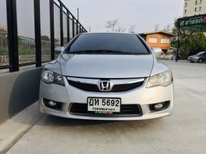 Honda Civic FD 1.8 E AT ปี 2010 LPG