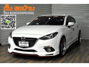 MAZDA 3 2.0S SPORT HATCHBACK AT ปี2016