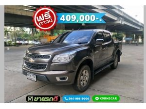 Chevrolet Colorado 2.5 LT Z71 AT ปี 2015