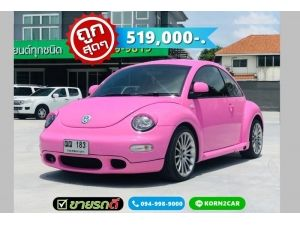 Volkswagen Beetle 2.0 AT ปี 2000