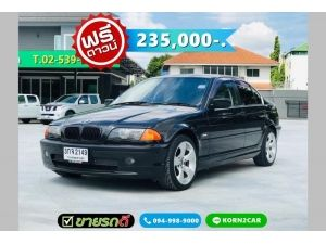 BMW 323iA 2.4 AT ปี2002