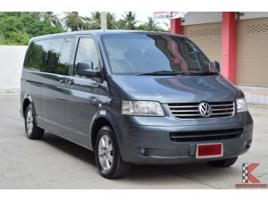 Volkswagen Caravelle 2.5 (ปี 2010) Highline Van AT