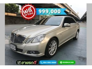Mercedes-Benz E200 CGI AT ปี2013