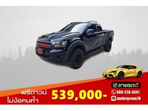 Ford RANGER OpenCab 2.2 Hi-Rider XLT MT ปี2019