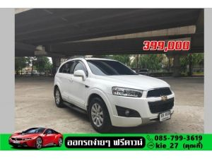 CHEVROLET CAPTIVA 2.0 LSX  ปี2012
