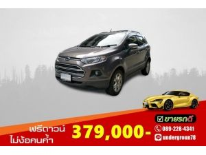 Ford Ecosport 1.5 AT ปี 2015