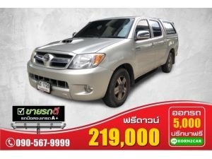 Toyota Vigo Double Cab 3.0 G D4D AT ปี 2006