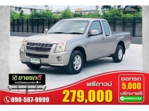 Isuzu D-MAX 3.0 I-TEQ CAB AT ปี2007