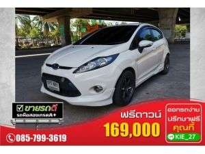 FORD FIESTA 1.5 TREND  ปี2013