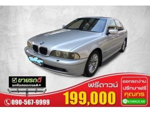 BMW 523 iA AT ปี2002