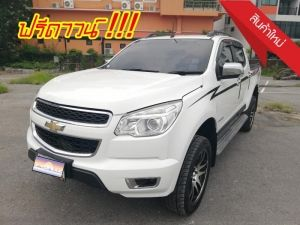 Chevrolet Corolado 4DR 2.8 LTZ AT ปี 2013
