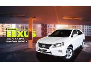 LEXUS RX270 2.7 LUXURY AT ปี2012