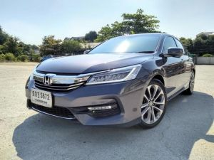 Accord 2.0 EL AT ปี2016 รูปที่ 0