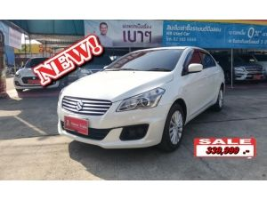 Suzuki Ciaz 1.25L GL at ปี 2018