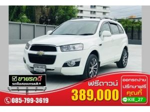 FORD EVEREST 2.5LTD   ปี2014