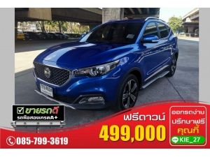 MG  ZS 1.5X SUNROOF  ปี2018