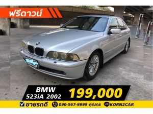 BMW 523iA 2.4 AT ปี2002