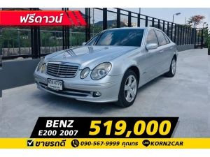 Mercedes-Benz E200 2.2 CDI AT ปี2007