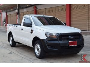 Ford Ranger 2.2 SINGLE CAB (ปี 2018) Standard XL Pickup MT