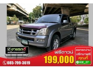 Isuzu D-Max 3.0DI- Turbo MT ปี2004