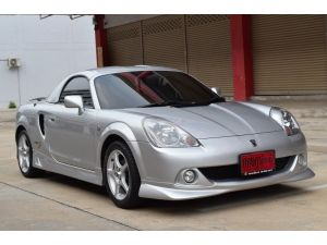 Toyota MR-S 1.8 (ปี 2004) S Convertible