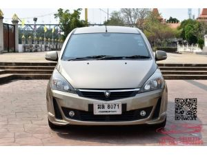 PROTON EXORA 1.6 HIGH LINE AT 2012 น้ำตาล