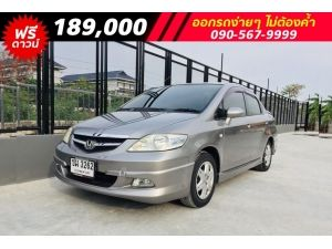 Honda City 1.5 ZX AT ปี2007