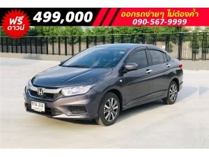 Honda City 1.5 V Plus AT ปี2018