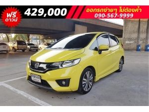Honda Jazz 1.5 SV i-VTEC AT ปี 2015