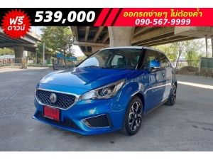 MG New MG 3 1.5 V Sunroof Hatchback AT 2020