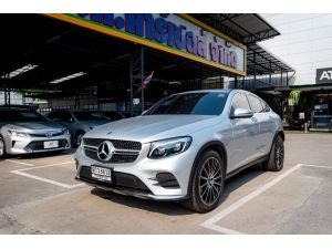 2018 Mercedes Benz GLC 250 d4MATIC AMG Plus Coupe W253