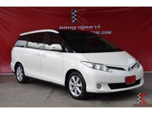 Toyota Estima 2.4 (ปี 2010) G Wagon AT
