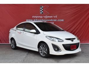 Mazda 2 1.5 ( ปี 2013 ) Sports Limited Edition Hatchback AT