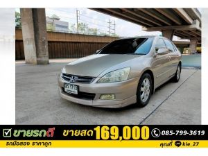HONDA ACCORD  3.0 V6 VTEC   ปี2003
