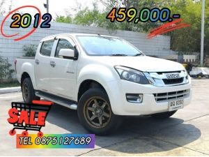ISUZU ALL NEW DMAX HL DOUBLE