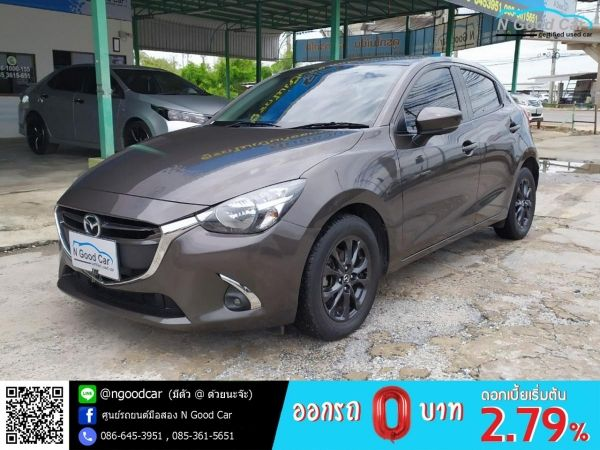 MAZDA 2 HIGH CONNECT 1.3 HATCH BACK (A/T) ปี2018