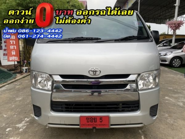 TOYOTA	COMMUTER 3.0 D4D HIACE หลังคาเตี้ย	2014