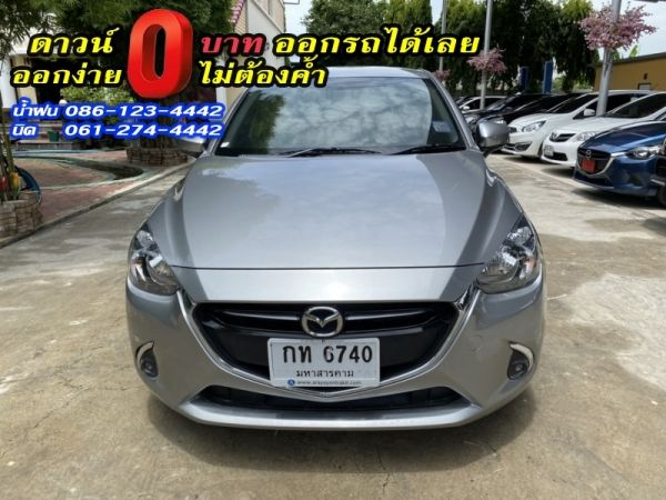 MAZDA	2 SKYACTIV 1.3 HIGH-CONNECT	2018
