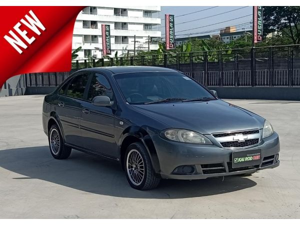 Chevrolet Optar 1.6 LS AT ปี2008