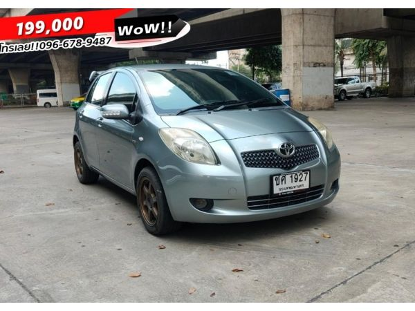 TOYOTA YARIS,1.5 E LIMITED 2007