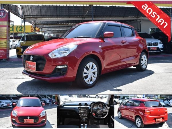 Suzuki Swift GL 1.2L at ปี2019