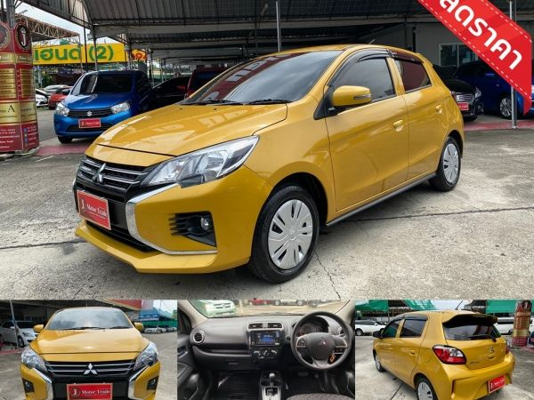 NEW Mirage 1.2 GLX  AT ปี 2020