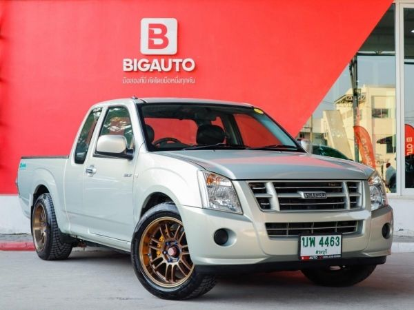 2009 Isuzu D-Max 2.5 SPACE CABSLX Platinum Pickup MT (ปี 07-11) P8904