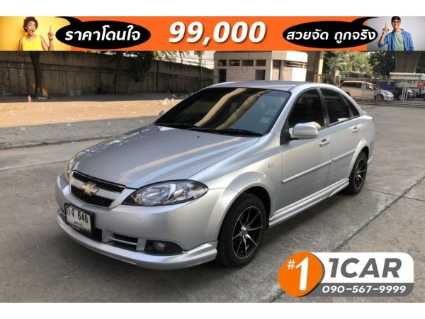 Chevrolet Optra 1.6 LT CNG Auto 2009