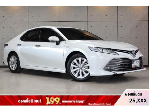 Toyota Camry 2.5  Hybrid Sedan AT(ปี 18-24) P8728